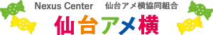 【公式】NexusCenter 仙台アメ横